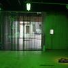 【変容する家】「元パン工場」MOON Kyungwon & JEON Joonho