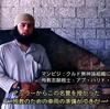 【IS動画・日本語訳】イスラム国(IS)統治下のシリア・マンビジで何が起きていたか(4)写真43枚