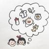 【体験談】予想外だった布おむつ・紙おむつのメリット・デメリット!「ほぼ布おむつ育児」のススメ