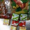 チロルチョコ:夏野菜