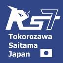 RS7  世界への日記 所沢 FLL 2019-2020