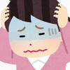 スピリチュアル!いじめが与える影響!記憶喪失、統合失調症