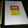 とにかくすぐやる人の仕事の習慣 Kindle版 クロスメディア・パブリッシング(インプレス)豊田 圭一  (著)