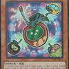 【#遊戯王】人気の高いカードを収録した『PRISMATIC ART COLLECTION(プリズマティック・アート・コレクション)』発売決定!