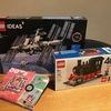 レゴの写真立てと機関車がおまけで付いてきました。