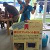 明日もワークショップ開催♪TAKAO山モリ!フェス(*^_^*)