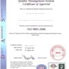 中国輸出AQSIQ・CCIC・ISO9001-ライセンス100%取得