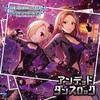 「アンデッド・ダンスロック」のCDが9月18日に発売決定!大槻唯の2曲目「サニードロップ」、「夏色」カバーも収録&7thライブ幕張公演会場限定CDの発売が決定!