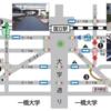 東京都国立市 都市計画道路3・4・10号線及び西1條線延伸部の供用開始