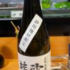"""おすすめ 砂川彗星 純米大吟醸 四割 """"上川大雪酒造"""" 720ml"""