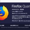 Firefox69に向けた準備でグダグダぐた~