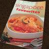 【レシピ】シンガポール・ホッケンミー