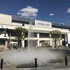 2月3日水曜、葛西臨海公園はいい天気 一人散歩