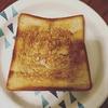 久々に食パン食べました:韓国系パン屋さん?(9Rabbits Bakery)レポート