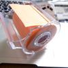 【便利な文房具】ヤマトの『メモック ロールテープ』は、生活必需品です!