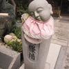 ほっこりお地蔵さまの47番札所「八坂寺」