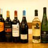 初心者向けのワイン知識!自分に合うワインを見つけよう!【ワイン食堂 がっと 渋谷・神泉】