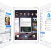 iPad Air Plus/iPad Proにペン描画等にも最適な新素材採用か~大量生産に向けジャパンディスプレイら大手サンプル出荷も