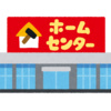 【LOW】ロウズカンパニーズ 54年連続増配の配当王銘柄