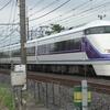 【撮影スポット探訪】JR・東武がクロスする栗橋駅付近でスペーシアを狙う。