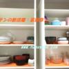 食器の棚卸しを公開。ミニマリストを目指す主婦の食器の数は(3人家族の場合)?キッチンの断捨離:第四章【1日30分片付け】