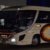 四国高速バス (080) ハローブリッジ号 乗車記