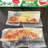 [料理道具]魚好きは知らなきゃ損!魚をおいしく長持ちさせる「脱水シート」の使い方