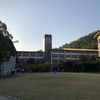 SSK (Sunny-Side of Kyoto)(+221/586)
