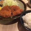 高田馬場の人気店「とん久」で絶品ロースカツを頂く!!