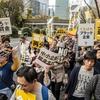 東京で賃金UPのデモ。時給1,500円よりベーシックインカム制度を実現してほしい