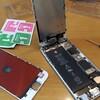 iPhone6修理ふたたび