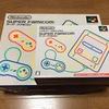 ミニスーパーファミコンを今さらレビュー。レトロゲームで懐かしい
