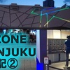 VR ZONE SHINJUKU 感想②! VRテーマパークのオススメポイント!!