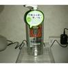 美人ぬか✴純米 角質柔軟水 ふきとり化粧水