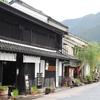 信州上田の柳町を散歩して、古い町並みにしびれたよ!【長野旅行記1】