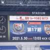【観戦記】2021 J1 第17節 横浜F・マリノス ー 清水エスパルス