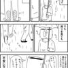 雨の日の謎現象