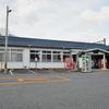 山陰本線:荒島駅 (あらしま)
