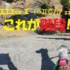 ❝富津公園(後編)❞ 愛犬とおでかけ-千葉県観光🎵  2021年2月23日④