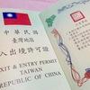 在日中国人の台湾旅行への台湾観光ビザの申請入門編【申請資格・申請種類・申請手数料・申請必要書類】