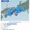 【地震】 和歌山県南部で地震 【うちの猫が大慌て】