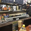 豊中駅前の酒とめしの店らっきぃはジャンル不明の迷居酒屋!?