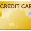 アジア圏への海外旅行や出張。クレジットカードの選び方