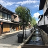 岐阜県観光大使の飛騨日和~青空、綺麗すぎやさ~