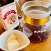 五輪の裏で開催される灼熱の高血圧改善③バターコーヒーダイエットを試す