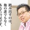 2/14癒しスタジアムin大阪に出展致します~ブース名は「癒しのデパート らいふくどう」です~