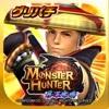 モンスターハンターのスマホゲーム特集!狩りまくれ!人気ゲームを厳選!