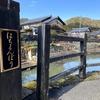 【近江八幡】琵琶湖で初めてのバスフィッシング。冬期は厳しいが…?
