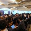 ユーザー中心のサービスデザインとは Govtech Conference Japan 2019 パネルディスカッション