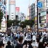 渋谷人間と森人間
